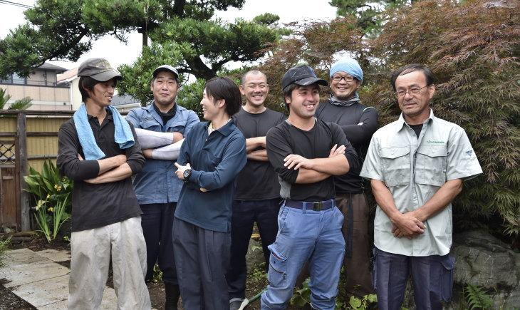三島造園有限会社 ホームページ