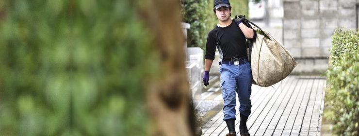 行田市 三島造園 スタッフ募集