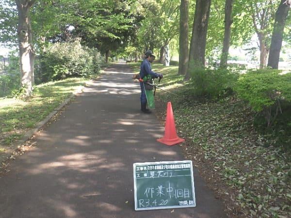 全長4.5㎞の緑道を乗用芝刈り機